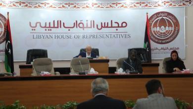 "Photo of ""الاتحاد العام لنقابات عمال ليبيا"" يطعن في قرار ""النواب"""