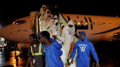 عودة مهاجرين من ساحل العاج إلى موطنهم قادمين من ليبياعودة مهاجرين من ساحل العاج إلى موطنهم قادمين من ليبيا