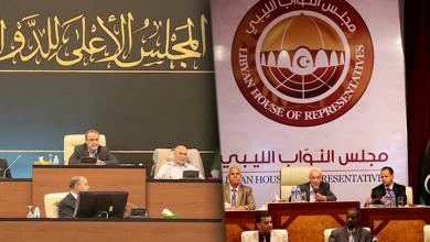 Photo of النص الكامل لمبادرة الرؤية الشاملة لتعديل الاتفاق السياسي