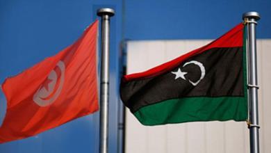 علم ليبيا تونس