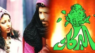 """Photo of شجاعة """"ورد"""" وجمال """"العفراء"""" ربط الليبيين بالبركان"""