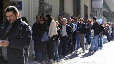 Photo of ارتفاع طلبات إعانة البطالة الأمريكية بأكثر من المتوقع الأسبوع الماضي