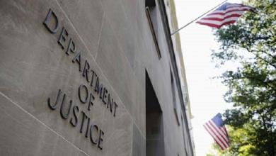 Photo of الحكومة الأمريكية تتعهد بمقاضاة محتجين أتلفوا أنابيب نفطية