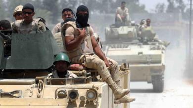 القوات الأمنية المصرية