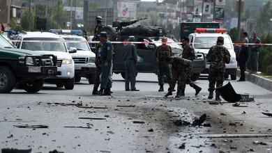 انفجارا هز العاصمة الأفغانية كابول