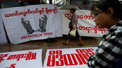 ميانمار تحكم بسجن صحفيين
