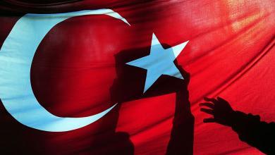علم التركي