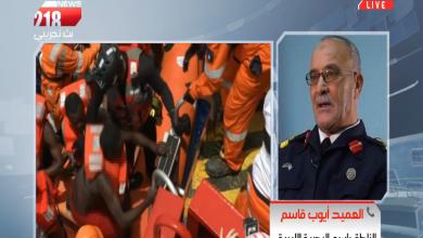صورة العميد أيوب قاسم لقناة 218 نيوز: دول كبيرة تريد تصدير أزمة الهجرة إلى أفريقيا وليبيا على وجه الخصوص