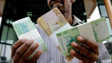 صورة الجنيه السوداني يرتفع مقابل الدولار في السوق السوداء