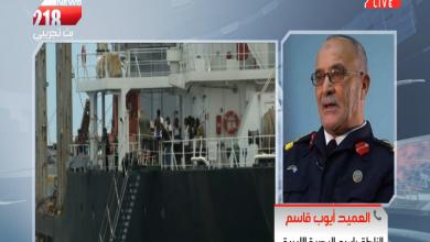 Photo of العميد أيوب قاسم لقناة 218 نيوز: كل المنظمات التي تقول إنها تحمي المهاجرين غير القانونين تعتبر مشبوهة ولها أعمال غير قانونية على شواطئ ليبيا