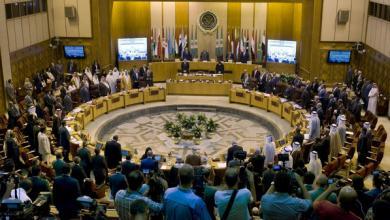 اجتماع سابق لوزراء الخارجية العرب (أرشيفية)