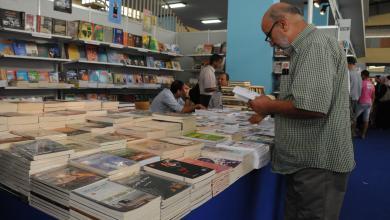 الصالون الدولي للكتاب بالجزائر