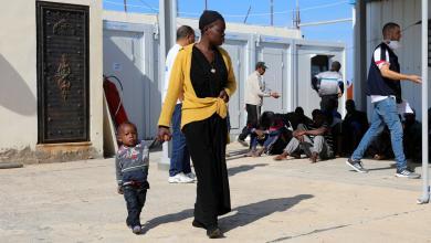 مراكز الإيواء الليبية