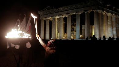 "Photo of ""الشعلة الأولمبية"" تبدأ رحلتها إلى ""بيونغ تشانغ 2018"""