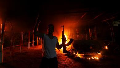 هجوم بنغازي في 11 سبتمبر 2012