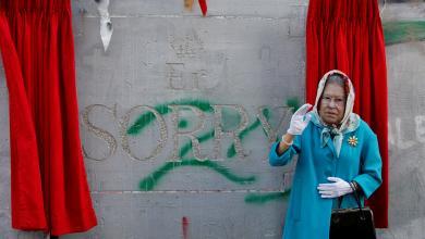 صورة فنان الشارع البريطانييكتب اعتذارا ملكيا عن وعد بلفور