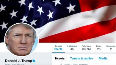 تعطل حساب ترامب