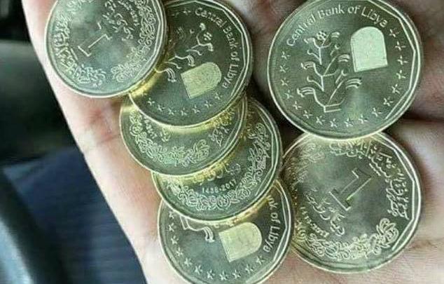 العملة المعدنية الليبية