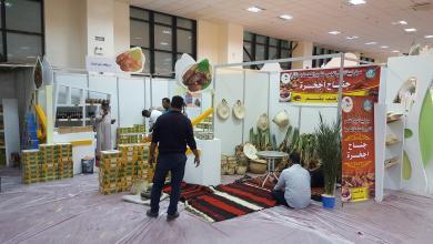 """Photo of """"التمور الليبية"""" في معرضها """"الدولي"""" الخامس في طرابلس"""