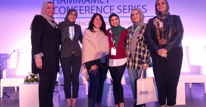 مؤتمر بناء السلام في تونس