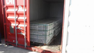"""Photo of حاوياتٌ من """"البلُك"""" باعتمادات """"السّكر"""" في بنغازي !"""