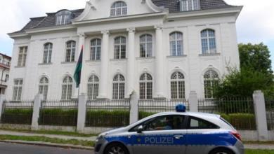 السفارة الليبية بألمانيا