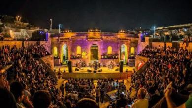 مهرجان الأردن المسرحي