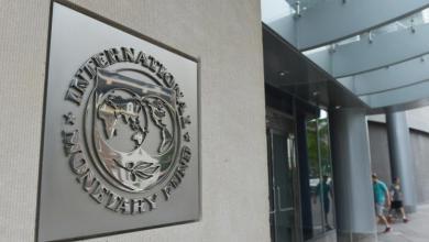 """صورة """"النقد الدولي"""" يُخفّض توقعاته لـ""""النمو العالمي"""""""