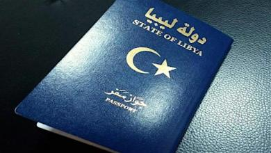 Photo of انفراجة قريبة في أزمة الجوازات بالمنطقة الشرقية