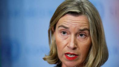 المفوضية العليا للاتحاد الأوروبي للشؤون الخارجية والسياسة الأمنية، فيديريكا موغيريني