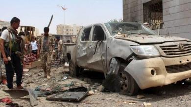 """Photo of مقتل خمسة جنود """"يمنيين"""" في انفجار سيارة في """"عدن"""""""