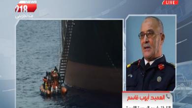 Photo of أيوب قاسم لقناة 218 نيوز: نعمل على تصدّي ومهاجمة المنظمات التي تدعي أنها منظمات حقوقية على شواطئ ليبيا