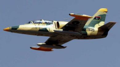 """Photo of """"القوات الجوية"""": الهلال النفطي """"منطقة عسكرية مغلقة"""""""