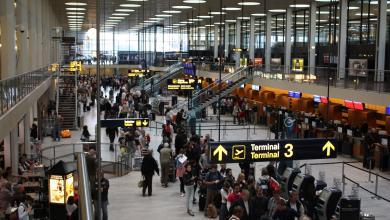 مطار كوبنهاجن