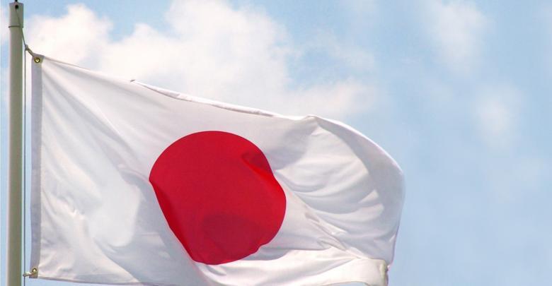 علم اليابان