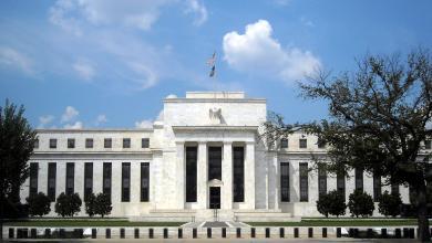 البنك المركزي الأميركي