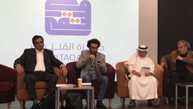 Photo of 5 مجموعات قصصية بالقائمة القصيرة لجائزة الملتقى في الكويت