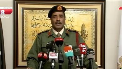 العميد أحمد المسماري