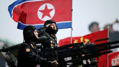 """صورة ترحيب """"آسيوي"""" بإعادة تصنيف """"بيونغ يانغ"""" دولة راعية للإرهاب"""