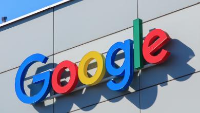 "Photo of 1.2 مليار جنيه إسترليني غرامة لـ""غوغل"""
