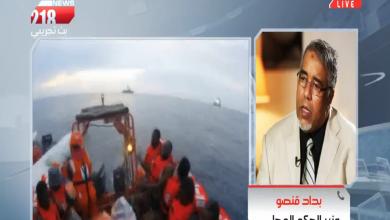 """صورة قنصو: """"حرب"""" على ليبيا لتوطين المهاجرين"""