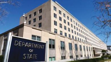 Photo of أمريكا تحذر من تهديد لموظفيها الدبلوماسيين في مقديشو