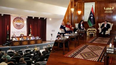 الرئاسي والبرلمان