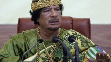 Photo of استيلاء مالطي على 90 مليون يورو من أموال القذافي