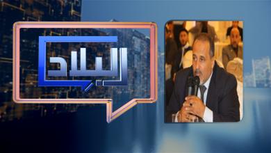 Photo of المزوغي لـ218 نيوز: حل أزمة ليبيا بأن تخلص النوايا