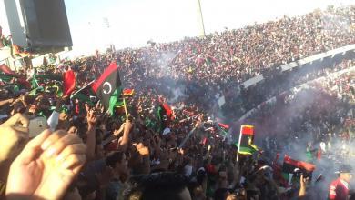 الجماهير الرياضية الليبية