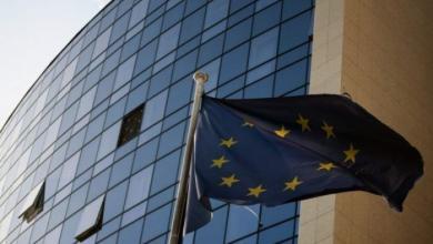 بعثة الاتحاد الأوروبي في ليبيا
