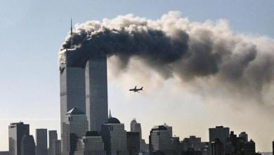Photo of بعد 16 عاماً.. تعويضات بشأن هجوم 11 سبتمبر