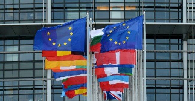 هيئة مصارف أوروبا في باريس