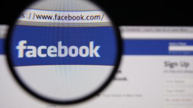 """Photo of حماية معلوماتك ثاني أهداف الـ""""فيسبوك"""".. والأولى ستصدمك!"""